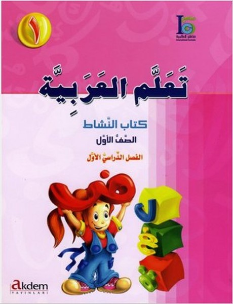 Teallem El-Arabiyye 1/1 Takım.pdf