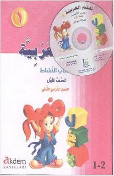 Teallem El-Arabiyye 1/2 Takım.pdf