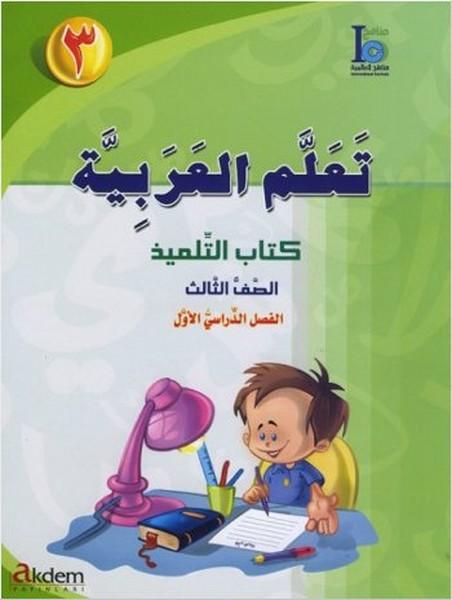 Teallem El-Arabiyye 3/1 Takım.pdf