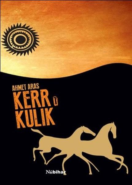 Kerr ü Kulik.pdf