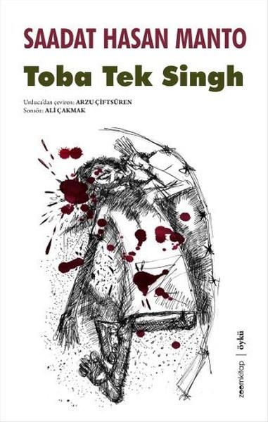 Toba Tek Singh.pdf