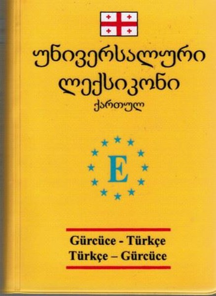 Gürcüce-Türkçe ve Türkçe-Gürcüce Üniversal Sözlük.pdf