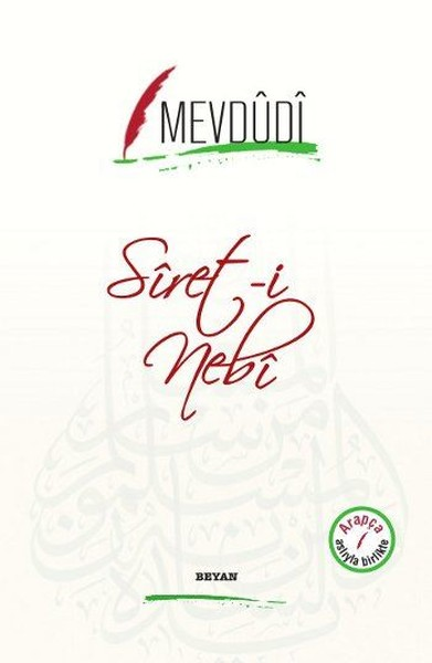 Siret-i Nebi.pdf