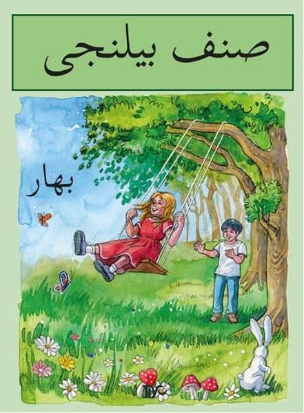 Sınıf Bilinci-Bahar.pdf