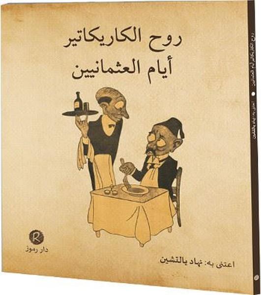 Ruhül-Karikatür Eyyamül Osmaniyyin.pdf