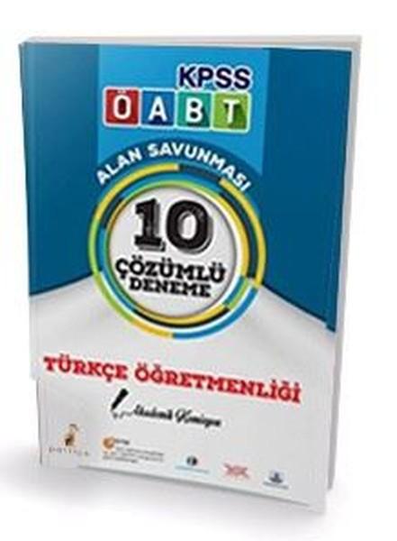 KPSS ÖABT Türkçe Öğretmenliği 10 Çözümlü Deneme.pdf