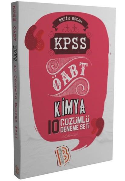 KPSS-ÖABT Kimya 10 Çözümlü Deneme Seti.pdf