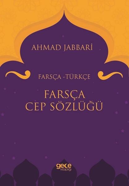 Farsça Cep Sözlüğü Farsça-Türkçe.pdf