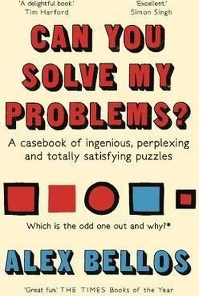 Can You Solve My Problems?: A casebook of ingenious, perplexing and totally satisfying puzzles.pdf