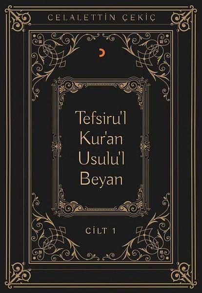 Tefsirul Kuran Usulul Beyan-6 Cilt Takım.pdf