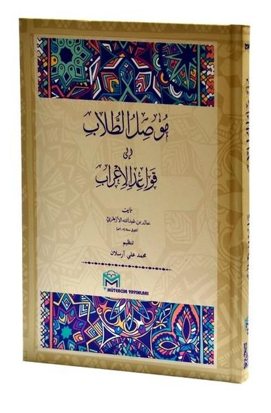 Musilu Tullab-Arapça.pdf