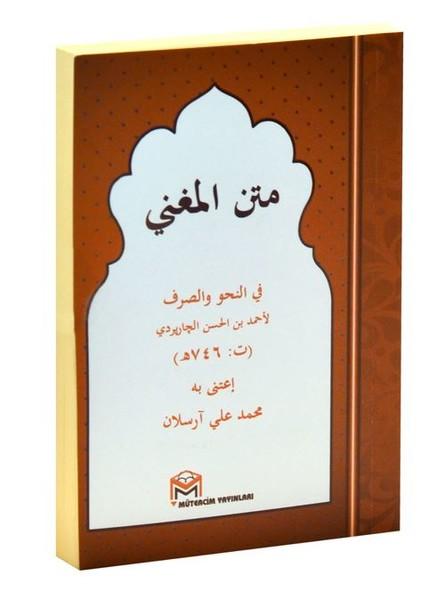 Metni Muğni-Arapça.pdf