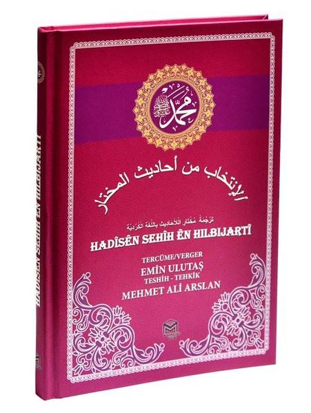 Hadisen Sehih En Hılbıjarti-Arapça Kürtçe Sahih Hadisler.pdf