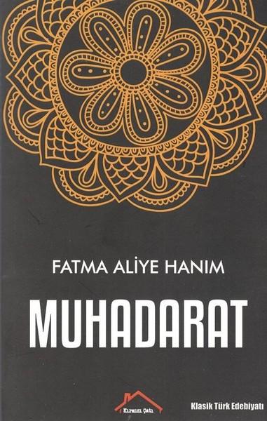 Muhadarat.pdf