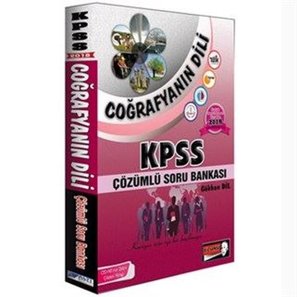 KPSS 2018 Coğrafyanın Dili Çözümlü Soru Bankası.pdf