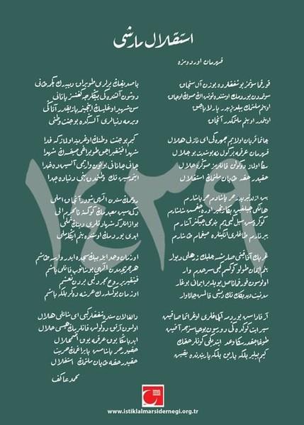 İstiklal Takvimi 1439.pdf