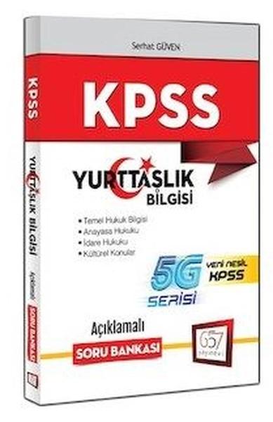 2016 KPSS Temel Yurttaşlık Bilgisi 5G Serisi Açıklamalı Soru Bankası.pdf