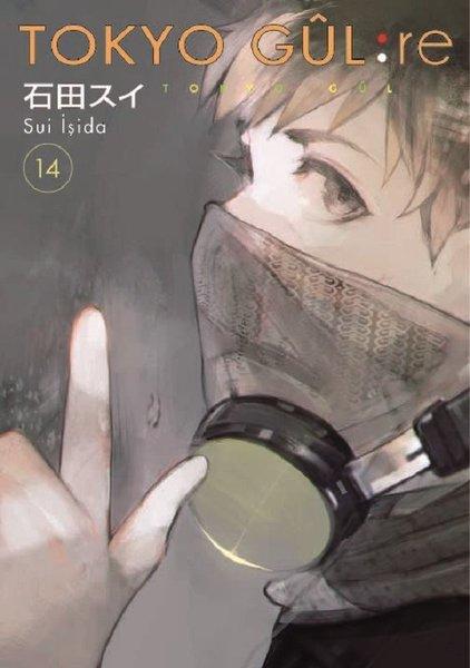 Tokyo Gul 14.Cilt.pdf