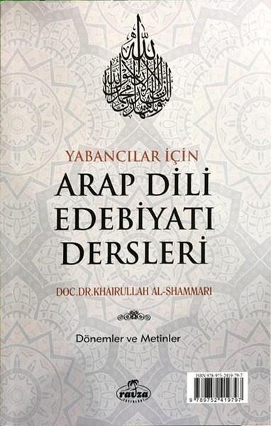 Yabancılar İçin Arap Dili Edebiyatı Dersleri.pdf