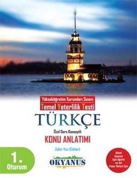 TYT 1.Oturum Türkçe Konu Anlatımı.pdf