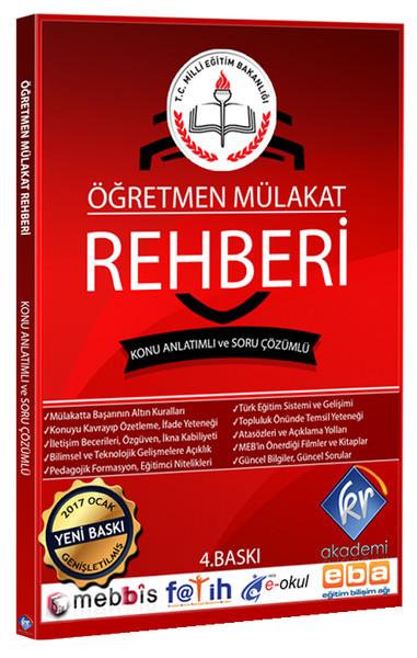 Öğretmen Mülakat Rehberi Konu Anlatımlı ve Soru Çözümlü.pdf