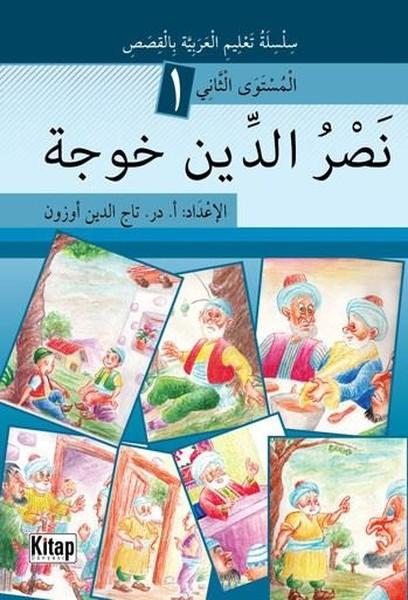 Nasruddin Hoca-Arapça.pdf