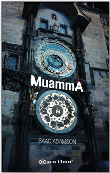 Muamma.pdf