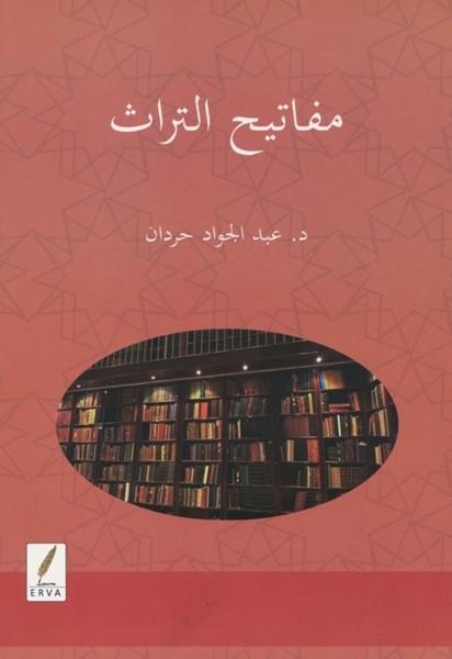 Mefatihut Turas-Miras Anahtarları.pdf