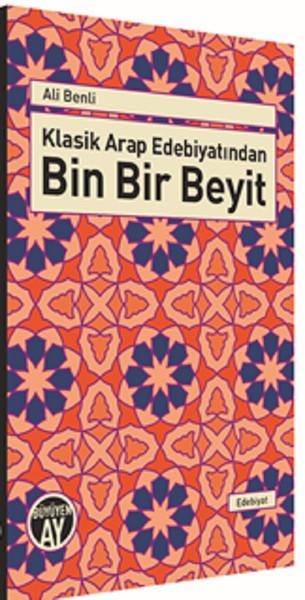 Klasik Arap Edebiyatından Bin Bir Beyit.pdf
