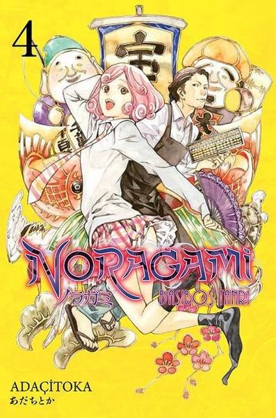 Noragami 4.pdf