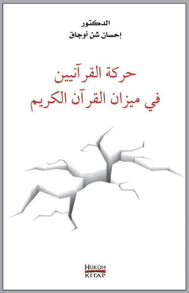 Kuran-ı Kerime Göre Kuran Müslümanlığı.pdf