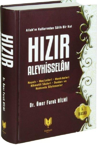 Hızır Aleyhisselam-Allahın Kullarından Salih Bir Kul.pdf