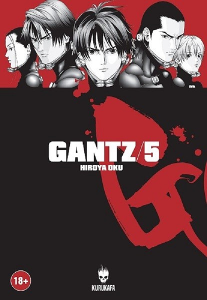Gantz Cit 5.pdf