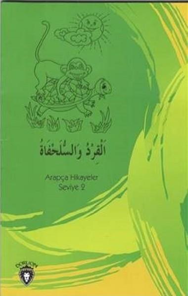Maymun ve Kaplumbağa-Arapça Hikayeler Stage 2.pdf