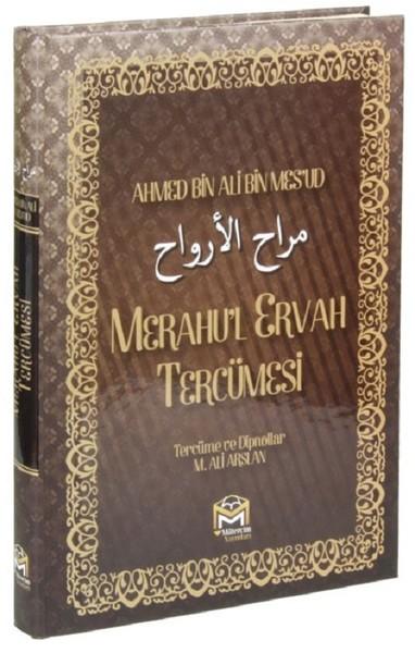 Merahu'l Ervah Tercümesi.pdf