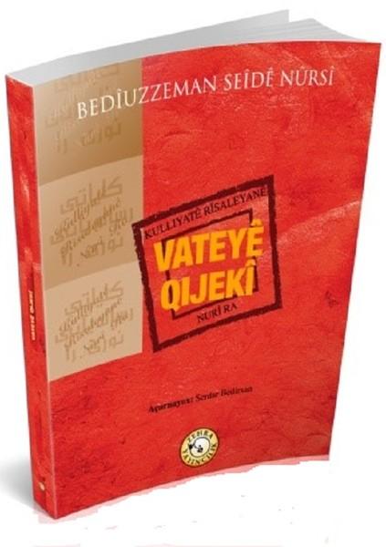 Vateye Qijeki.pdf