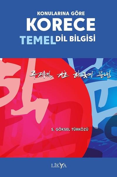 Konularına Göre Korece Temel Dil Bilgisi.pdf