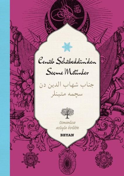 Cenab Şehabeddinden Seçme Metinler.pdf