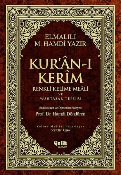 Kuran-ı Kerim Renkli Kelime Meali ve Muhtasar Tefsiri-Orta Boy.pdf