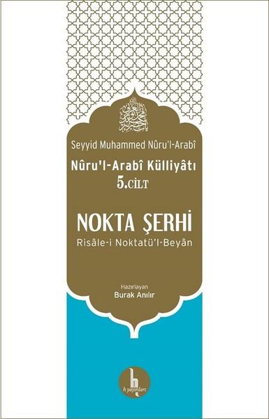 Nokta Şerhi Nurul-Arabi Külliyatı 5.Cilt.pdf
