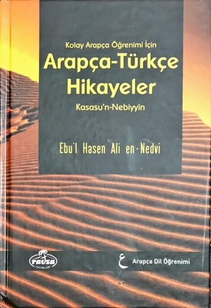 Kolay Arapça Öğrenimi İçin Arapça-Türkçe Hikayeler Kasasun-Nebiyyin.pdf