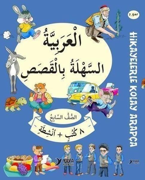 7.Sınıf Hikayelerle Kolay Arapça-8 Kitap Takım.pdf