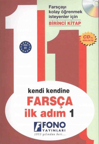 Kendi Kendine Farsça İlk Adım 1-CDli-Kutulu.pdf