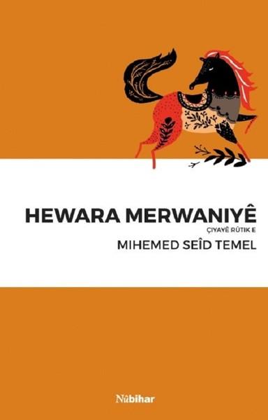 Hewara Merwaniye.pdf