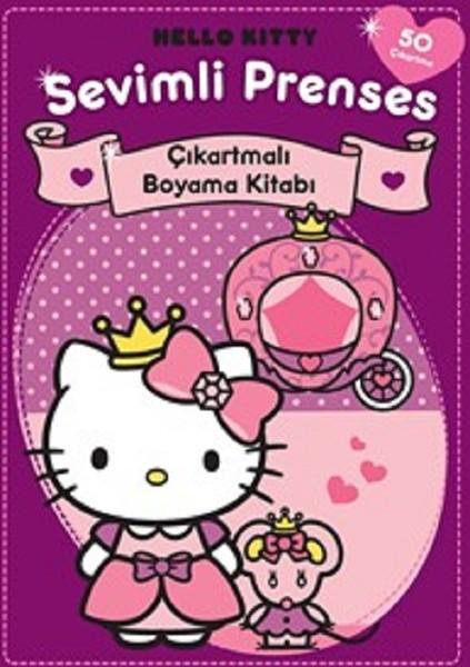 Prenses Boyama Kitabi Ust Ev Boyama Sayfasi
