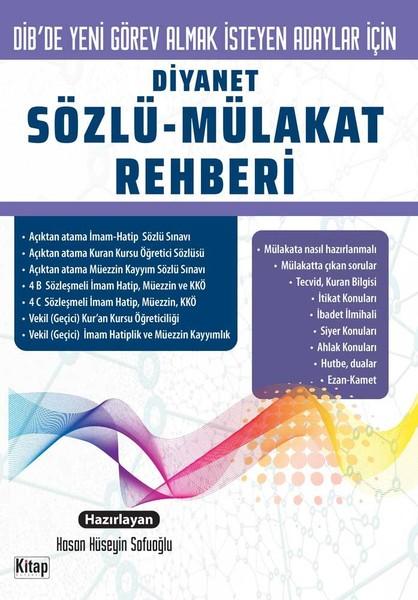 Diyanet Sözlü Mülakat Rehberi.pdf