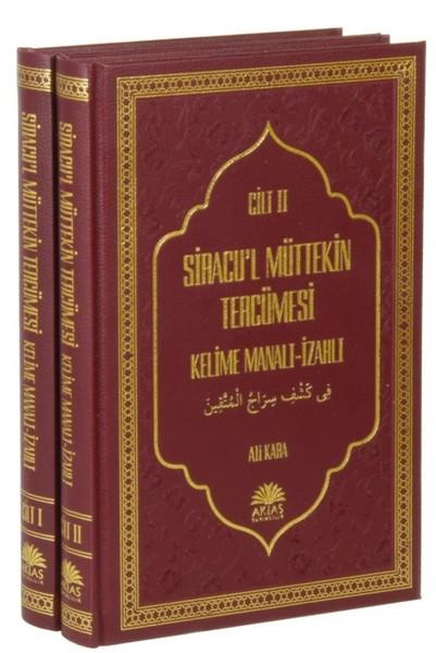 Siracul Müttekin Tercümesi Kelime Manalı-İzahlı-2 Cilt Takım.pdf