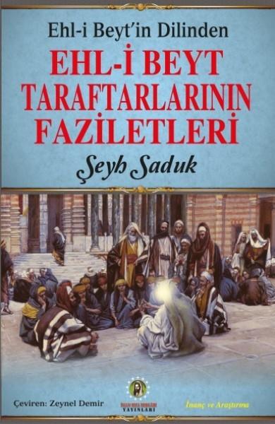 Ehli Beyt Taraftarlarının Faziletleri.pdf