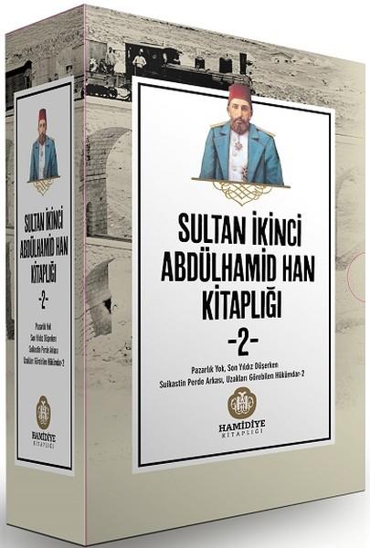 Sultan İkinci Abdülhamid Han Kitaplığı 2-4 Kitap Takım.pdf