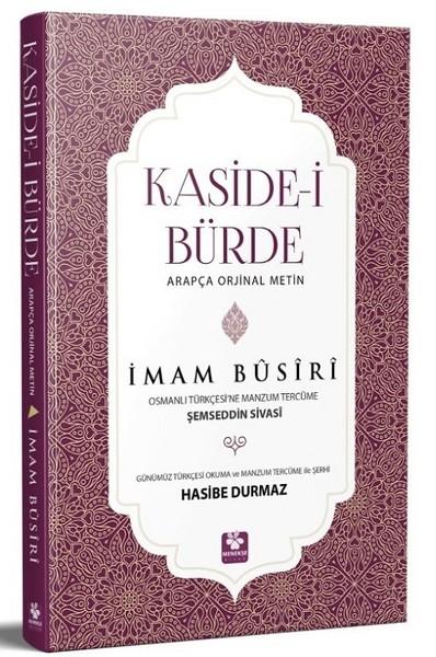 Kaside-i Bürde.pdf